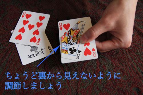 簡単 トランプマジック